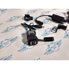 USB charging on motorcycle handlebars
